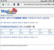 續步點擊地址 | from drezier's blog [邊個話搵NUMBER (N)INE總壇好難?] dated 2006/5/20