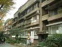 清拆前的同潤會青山公寓