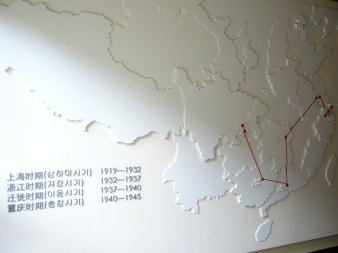 retreat direction during 1919-1945 map at monument building | from drezier's blog [歷史舊物:大韓民國臨時政府杭州舊址紀念館] dated 2016/7/30