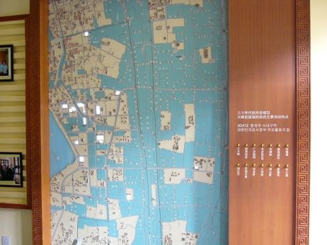 introductory exhibit map at monument building | from drezier's blog [歷史舊物:大韓民國臨時政府杭州舊址紀念館] dated 2016/7/30