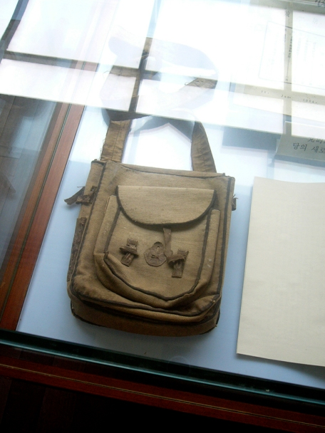 used pouch in display | from drezier's blog [歷史舊物:大韓民國臨時政府杭州舊址紀念館] dated 2016/7/30