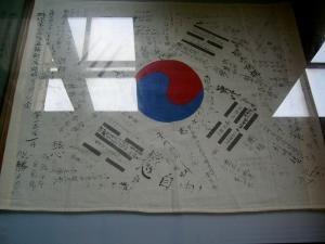 signed Korea's flag in display | from drezier's blog [歷史舊物:大韓民國臨時政府杭州舊址紀念館] dated 2016/7/30