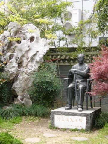 statue in the courtyard :: Sha Menghai monument in Hangzhou | from drezier's blog [Part II: About 30s Chinese Style and Lifestyle] dated