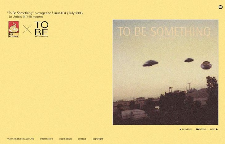 To Be Something e-magazine