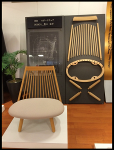 Spoke Chair made by Tendo Mokko, 1963 | from drezier's blog [20th Century Masterpieces : : Spoke Chair] dated 2017/6/10