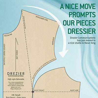 A nice move prompts our pieces dressier. Drezier Communications has just moved to a nice studio in Kwun Tong (front bodice with a French dart)