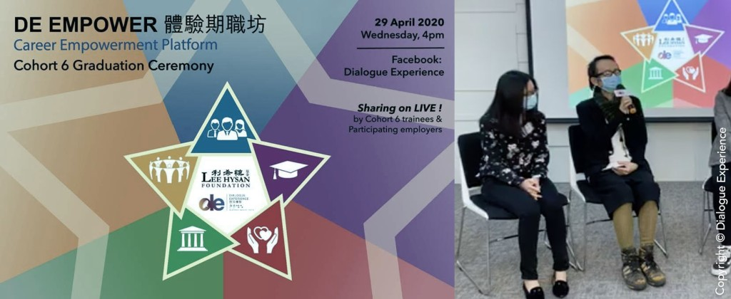 DE Empower Cohort 6 Graduation Ceremony on Facebook Live on 29 April 2020, Wednesdayat 4 pm.